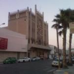 La gran plaza de Torreón